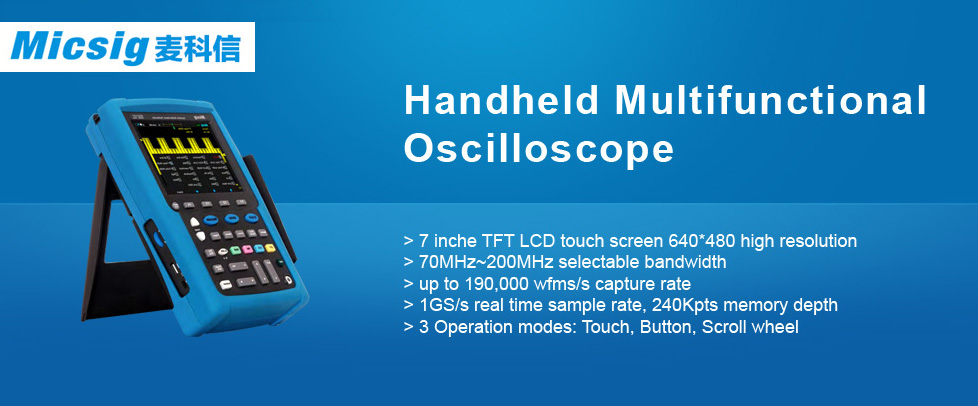 Micsig Handheld Multifunctional Oscilloscope
